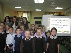 http://prgimn.bel31.ru/images/2.19.JPG