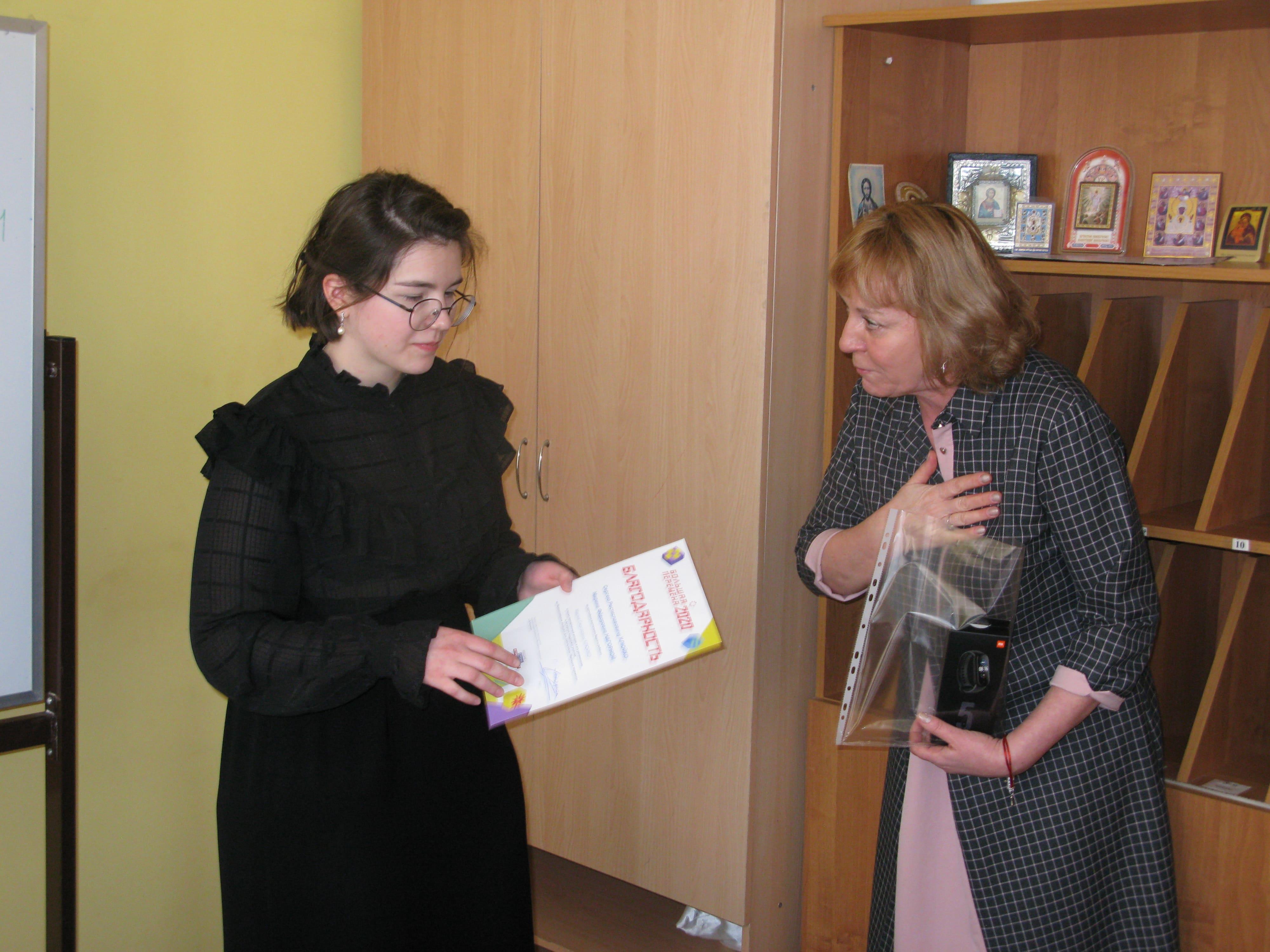 http://prgimn.bel31.ru/images/peremena/IMG_5914.jpg